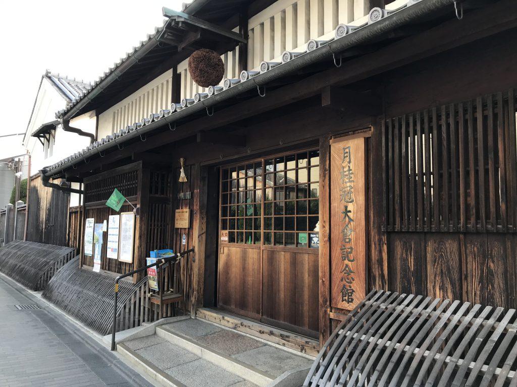 【京都市】200年以上の歴史を持つ老舗酒造『月桂冠大倉記念館』
