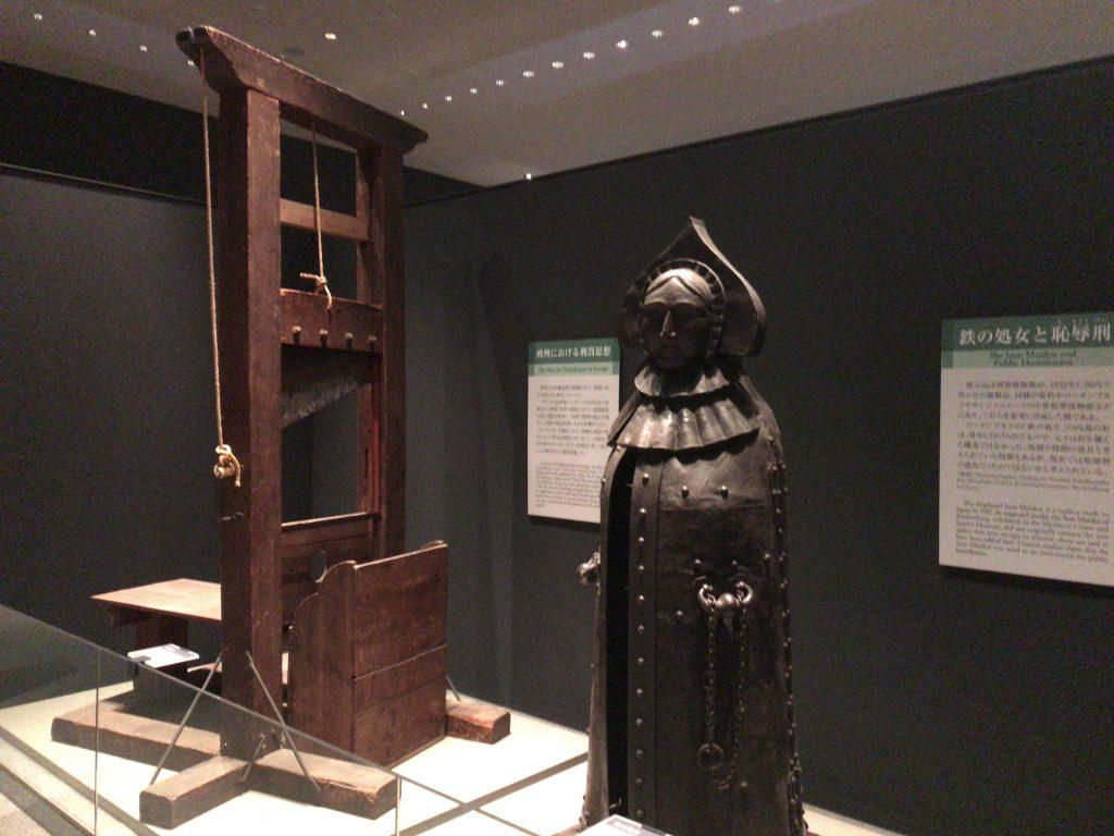 【千代田区】他では見れない拷問器具を展示『明治大学博物館』