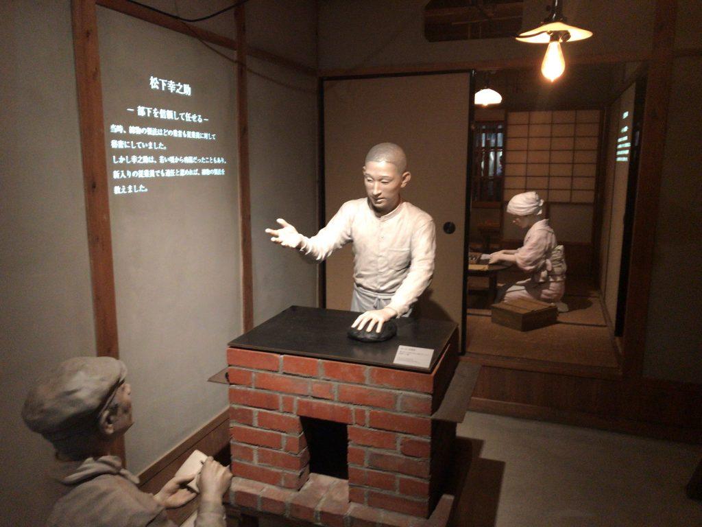 【門真市】経営の父 松下幸之助の生涯『松下幸之助歴史館/パナソニックミュージアム』